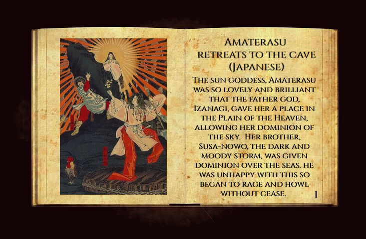 SL story Amaterasu pg1 npic.jpg