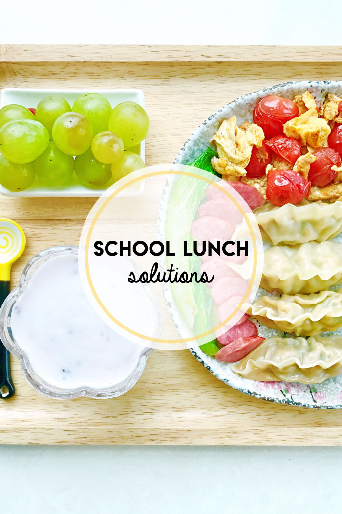 Edit Your Life podcast co-hosts Christine Koh + Asha Dornfest share 7 school lunch solutions.