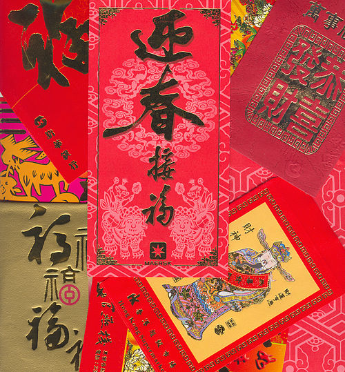 Red envelope tradition for Lunar New Year