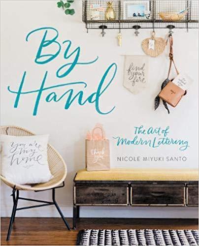 18 Awesome Craft + DIY Books: By Hand by Nicole Miyuki Santo