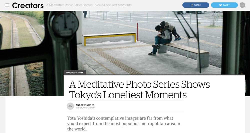 "2017 : The Creators Project by Vice - ""A Meditative Photo Series Shows Tokyo's Loneliest Moments"""