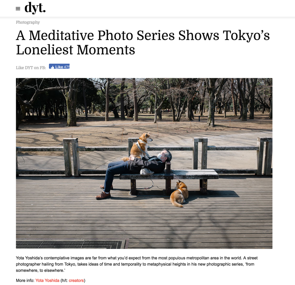 "2017 : Design You Trust - ""A Meditative Photo Series Shows Tokyo's Loneliest Moments"""