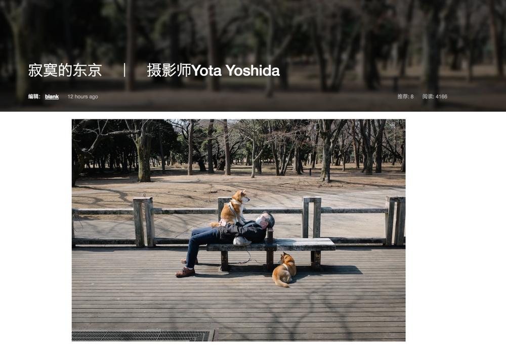 "2017 : CNU - ""寂寞的东京街头|摄影师Yota Yoshida"""