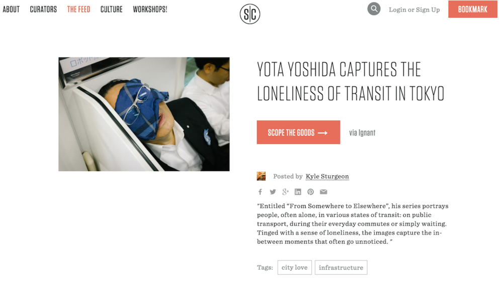 "2017 : Section Cut - ""Yota Yoshida Captures The Loneliness Of Transit In Tokyo"""