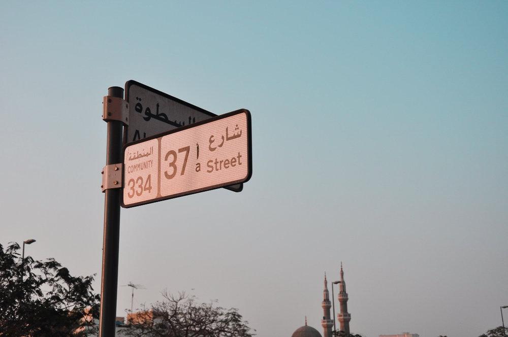 37 A Street