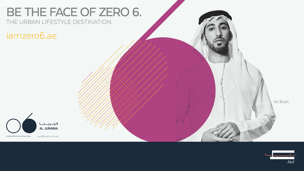 ZERO6 - It's in the name itself: Zero 6. It's bold, modern, innovative, self-confident.'Zero 6' takes Sharjah's area code to a higher level - it's an urban lifestyle destination, a new codex...