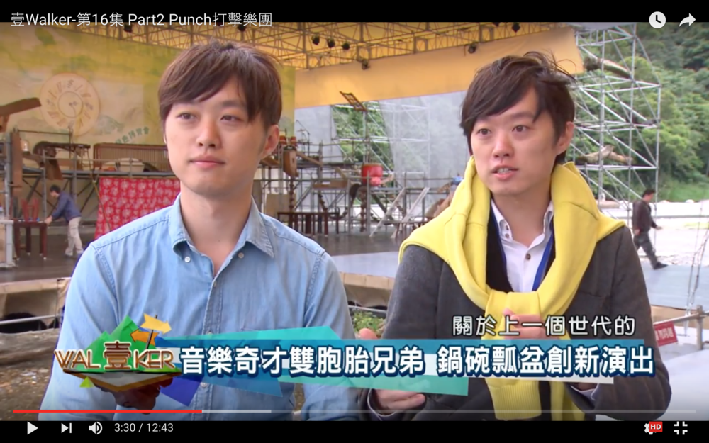 Interview in Next Media in Taiwan