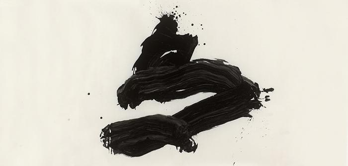 Yuichi Inoue / 鳥 /Tori (bird)