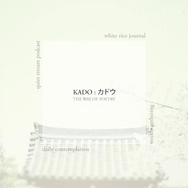 Kado5.jpg