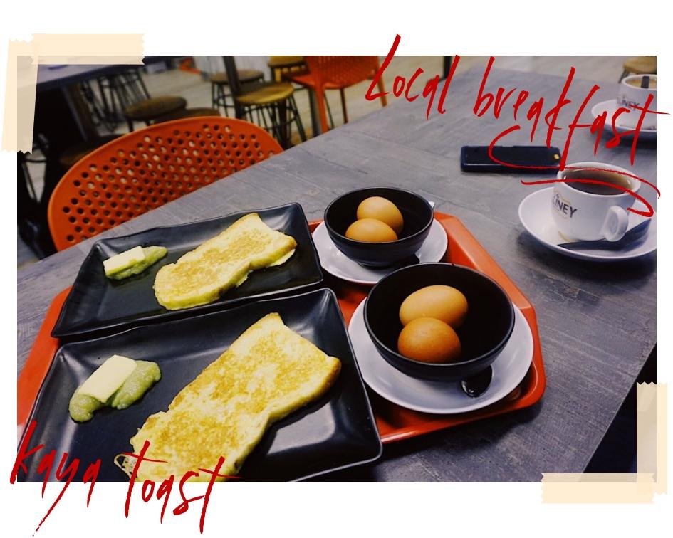 Travel - Sweet Memories in Singapore - Black Milk Women