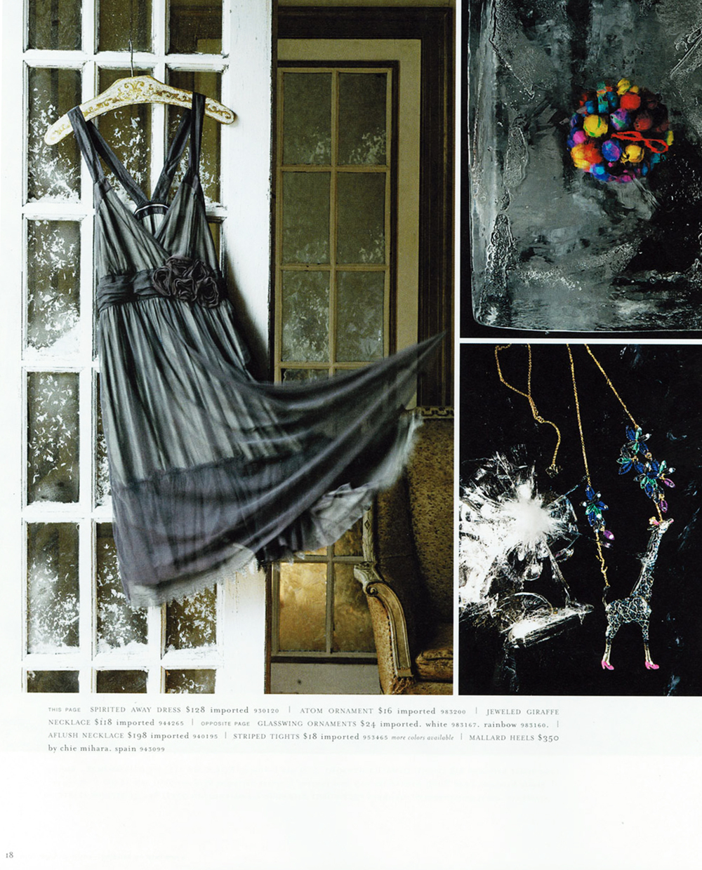 anthropologie catalogue 2009.jpg