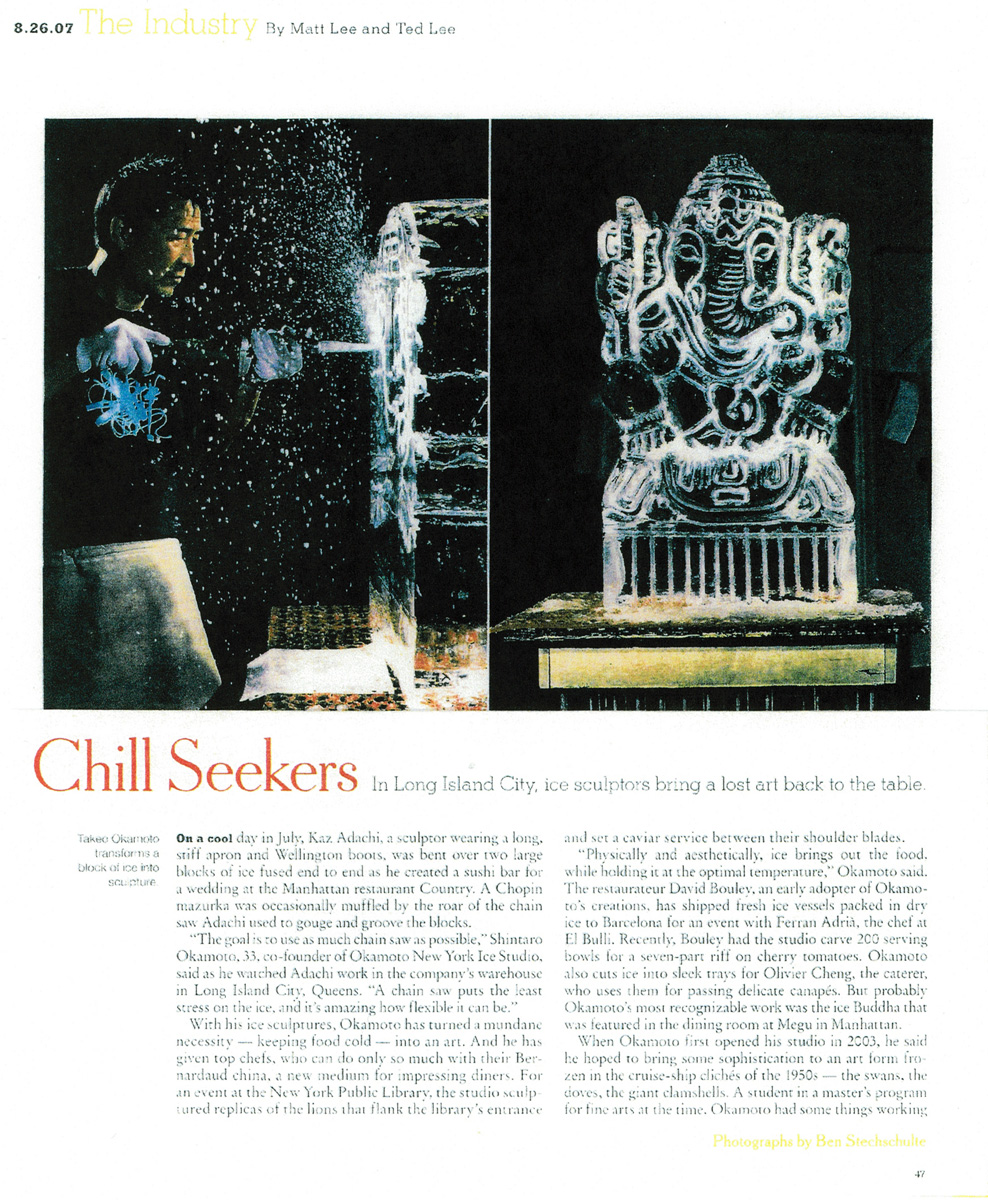New-York-Times-Magazine-article-pg-47.jpg