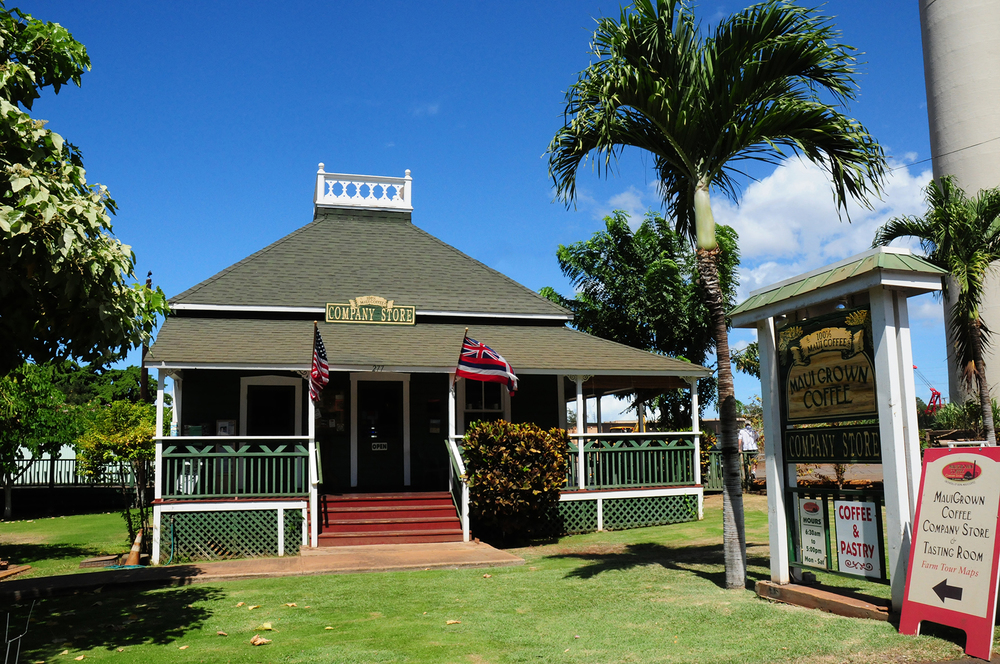Visit our retail store in Lahaina, next to the historic Pioneer Mill smokestack