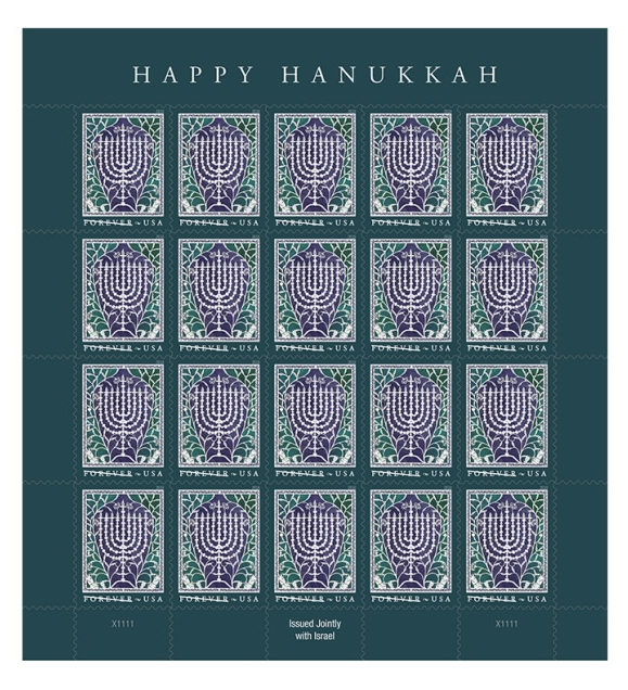 2018 Hanukkah stamps issued jointly with the Israeli Post.