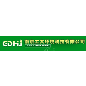 南京工大环境科技有限公司