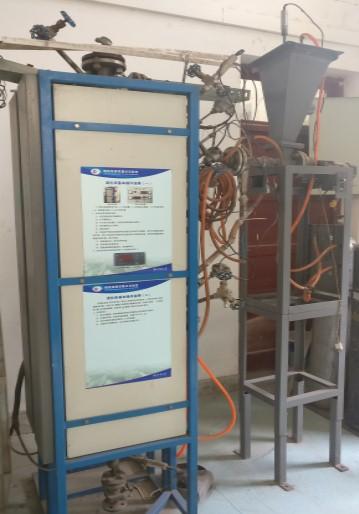 流化床反应器