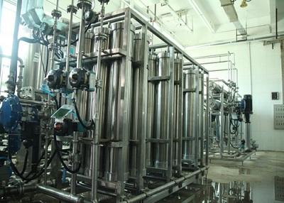 Membrane concentration reactors