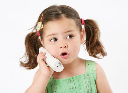 consultation call