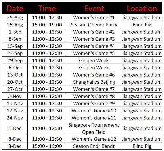 Women's Schedule.JPG