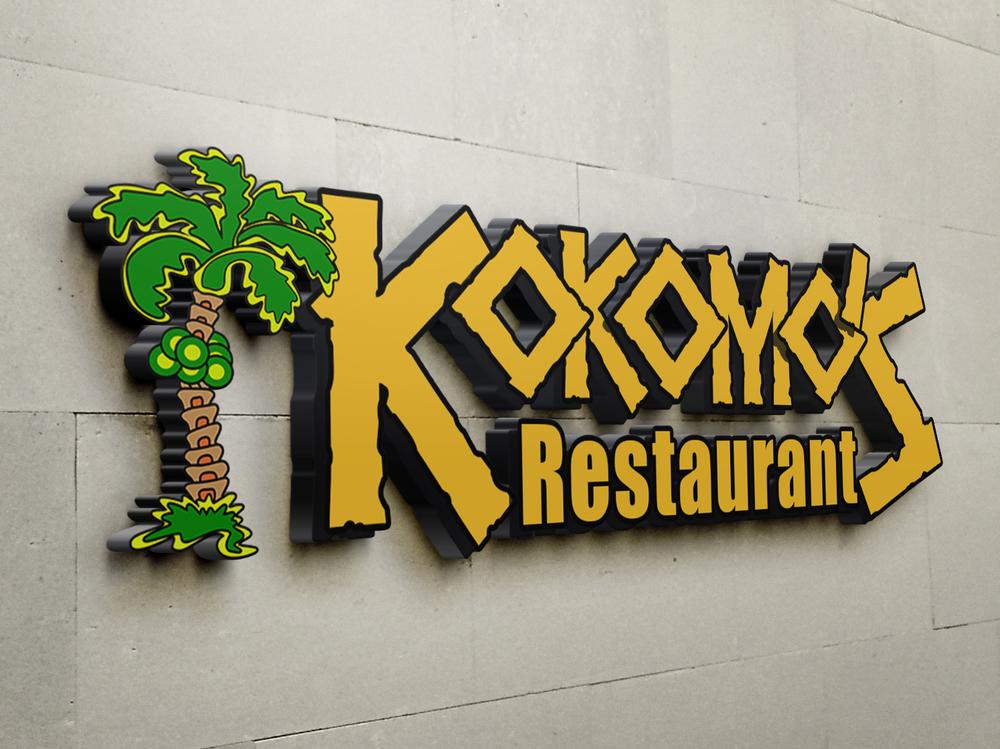 kokomos restaurant 005.JPG