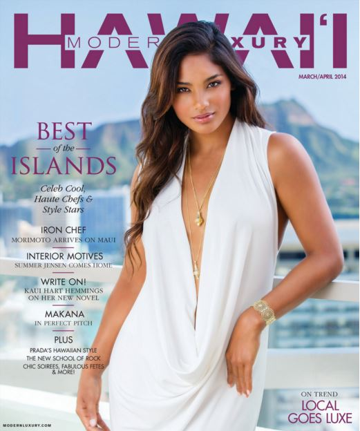 Modern Luxury Hawaii March 2014