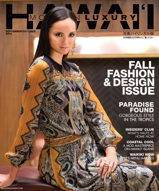 Modern Luxury Hawaii September 2014