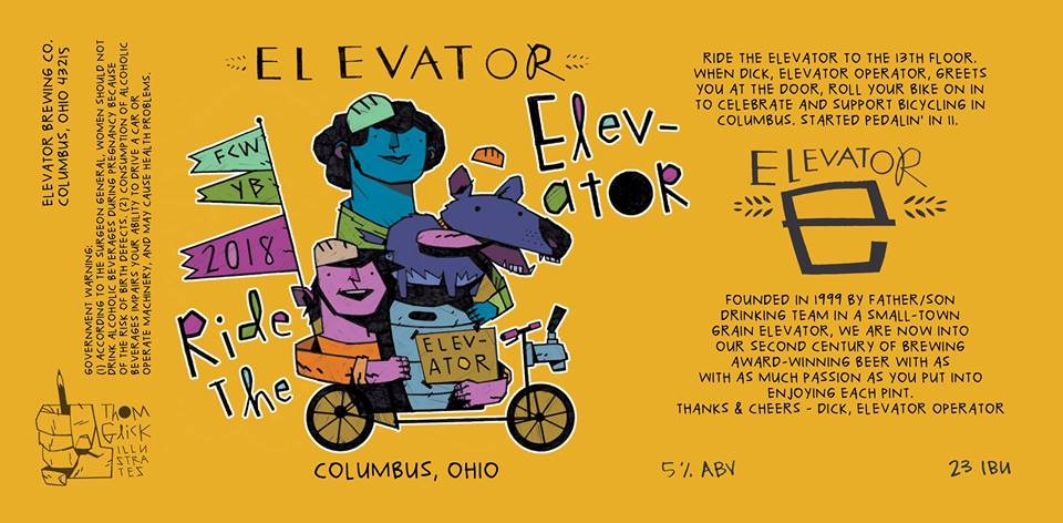 This year's exclusive beer label, designed by artist Thom Glicke.