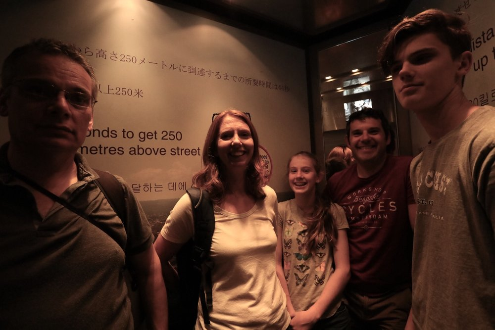 In the lift on the way up to the Sydney Eye Tower