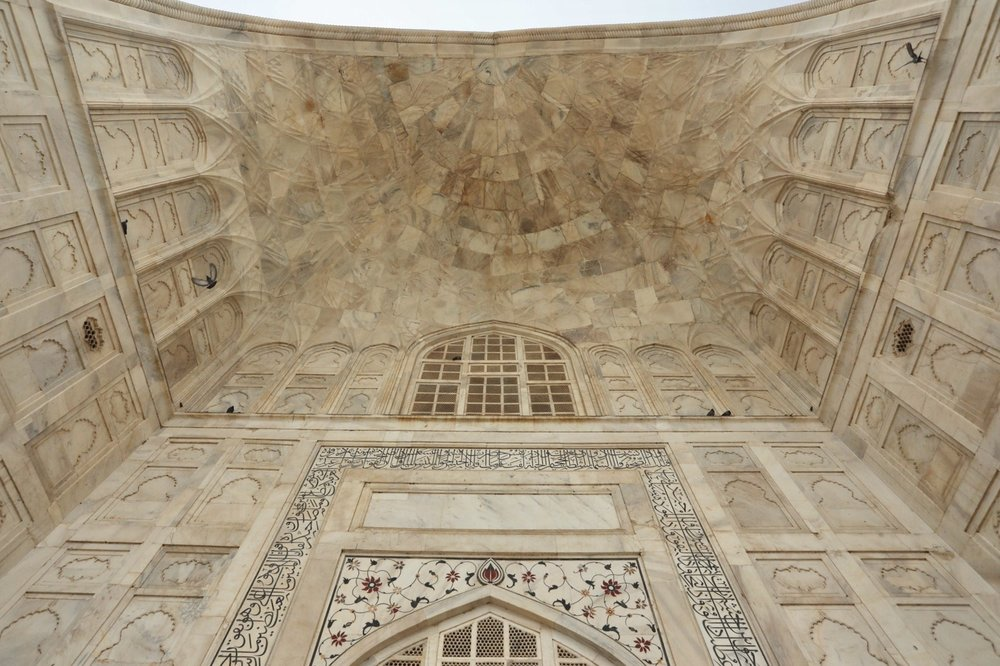Looking up at the entrance to the Taj Mahal