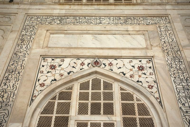 Inlaid marble detail, Taj Mahal, Agra, Uttar Pradesh, India