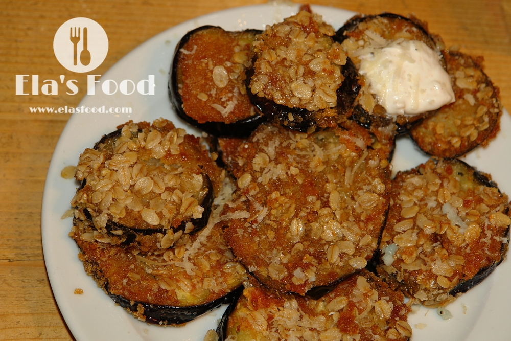 dinner-fried-eggplant-oat.jpg