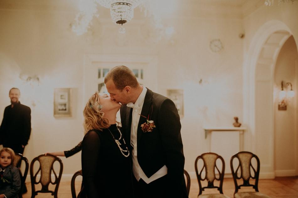 winter-wedding-photography-zukography 32.jpg