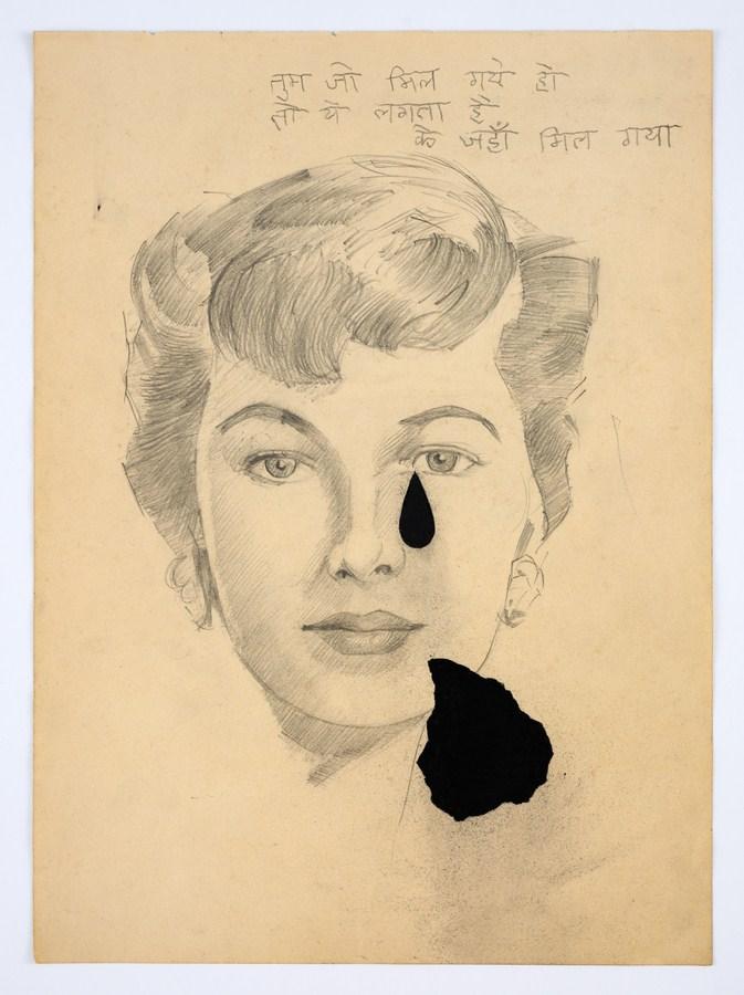 "Atul Dodiya | Untitled - I (Ghatkopar Girlfriend) | Pencil and soft pastel on paper | 14.75"" x 10.75"" | 2016"