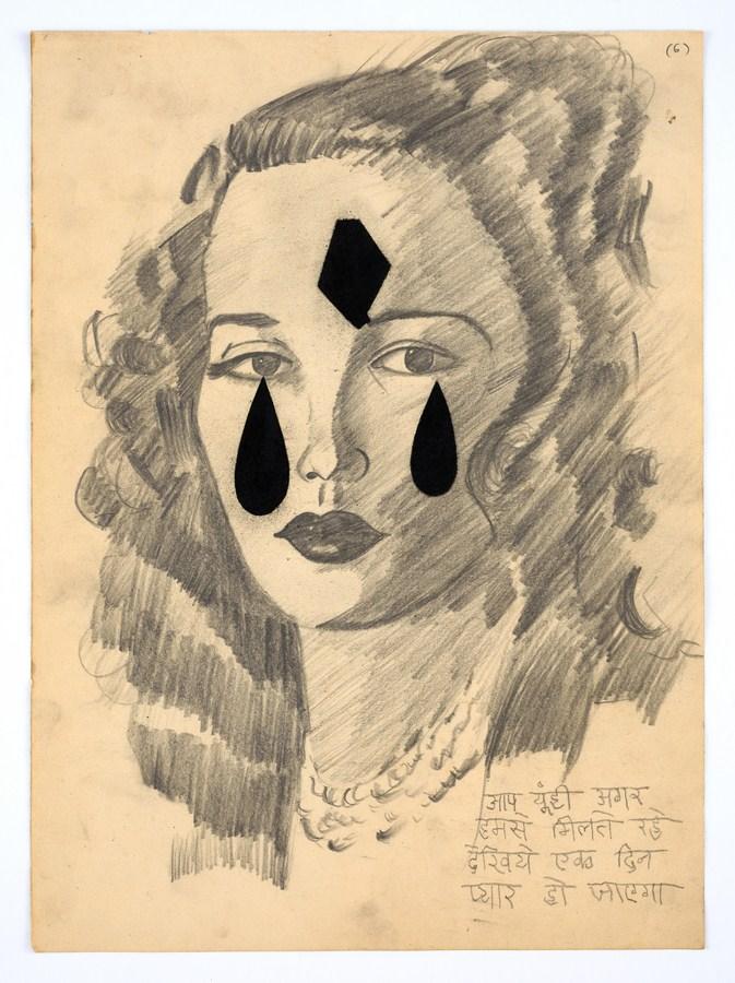 "Atul Dodiya | Untitled - V (Ghatkopar Girlfriend) | Pencil and soft pastel on paper | 14.75"" x 10.75"" | 2016"