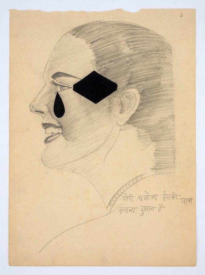 "Atul Dodiya | Untitled - VI (Ghatkopar Girlfriend) | Pencil and soft pastel on paper | 14.75"" x 10.75"" | 2016"