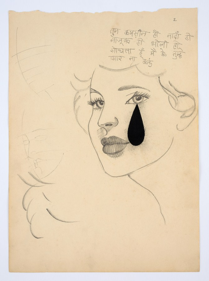 "Atul Dodiya | Untitled - VII (Ghatkopar Girlfriend) | Pencil and soft pastel on paper | 14.75"" x 10.75"" | 2016"