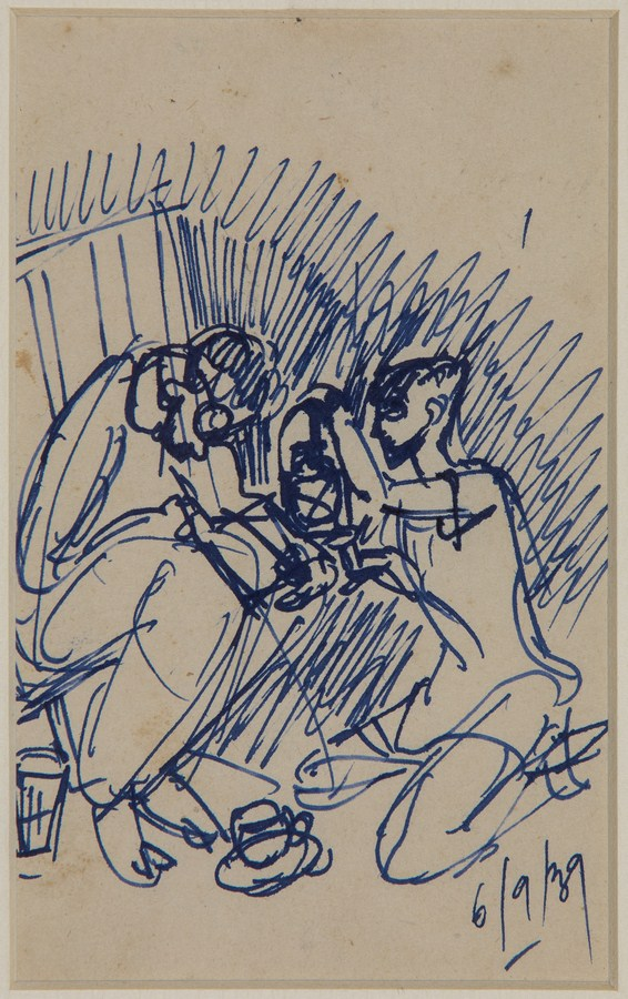 "Reading Boy Lantern | Pen on paper | 5.5"" x 3.5"" | 6/9/39"