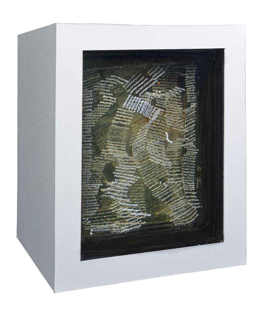 "Receding in Time | Objects in epoxy resin | 8.5"" x 6.5"" x 10"""