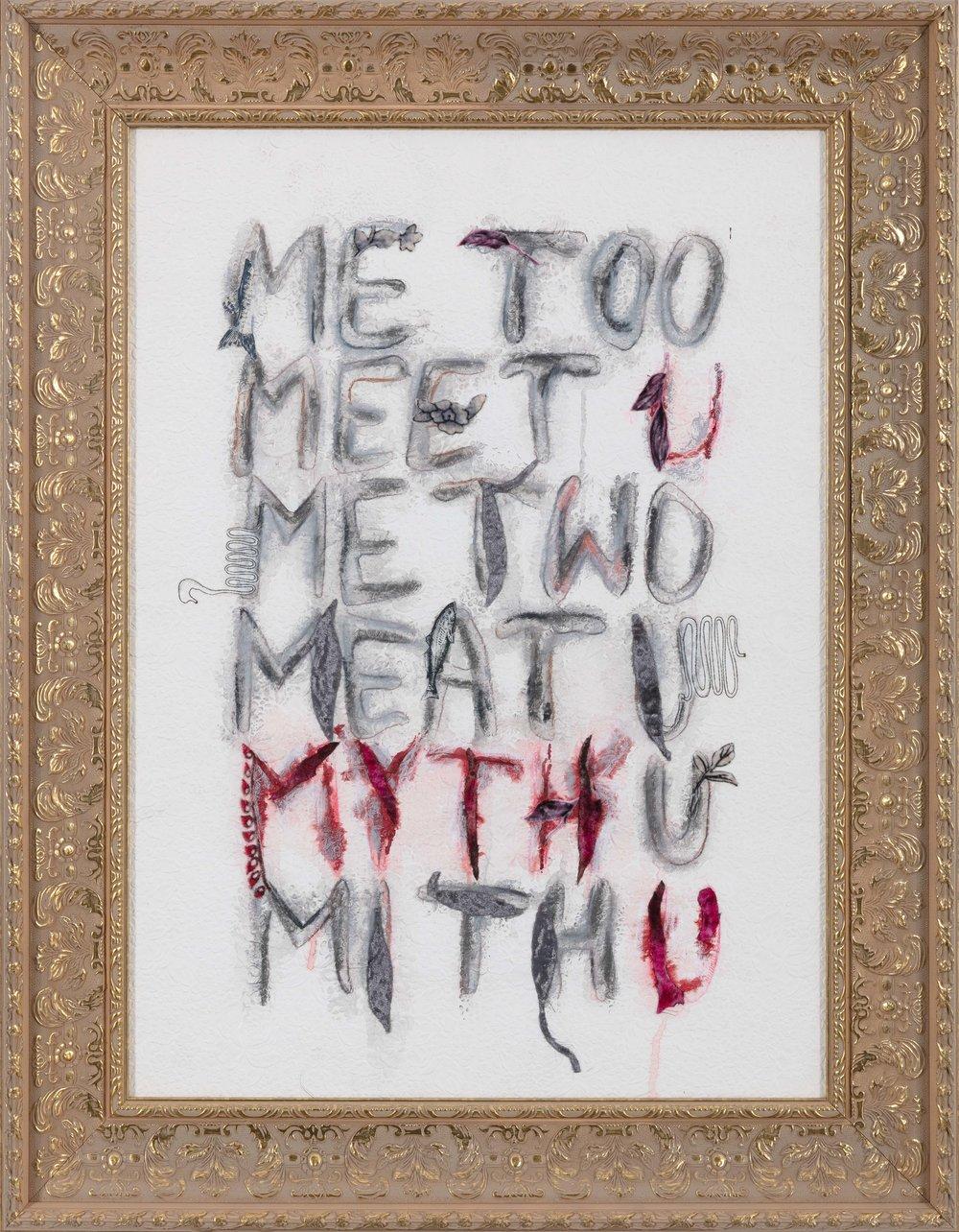 "Mithu Sen | Self Portrait | Mixed media on embossed handmade paper | 29"" x 21.5"" | 2010"