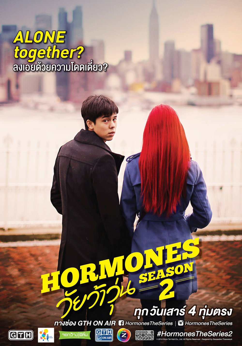 AW POSTER HORMONES 2 PEACH_NUENG 1MB-01.jpg