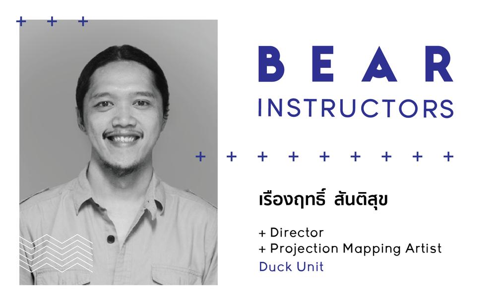 instructors-12.png