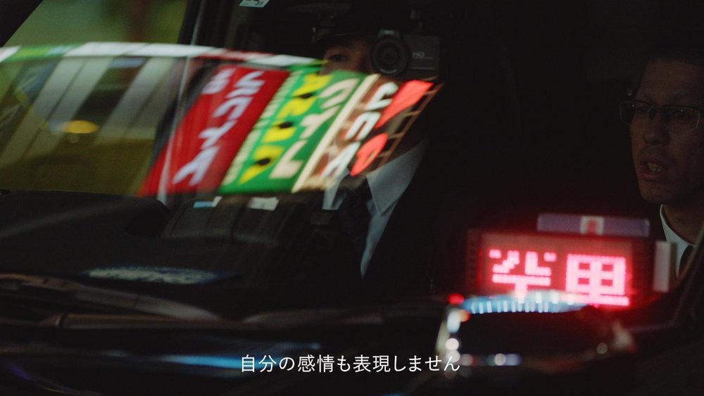Sophie_Calle_Shibuya_PRHQ.00_00_10_17.静止画001.jpg