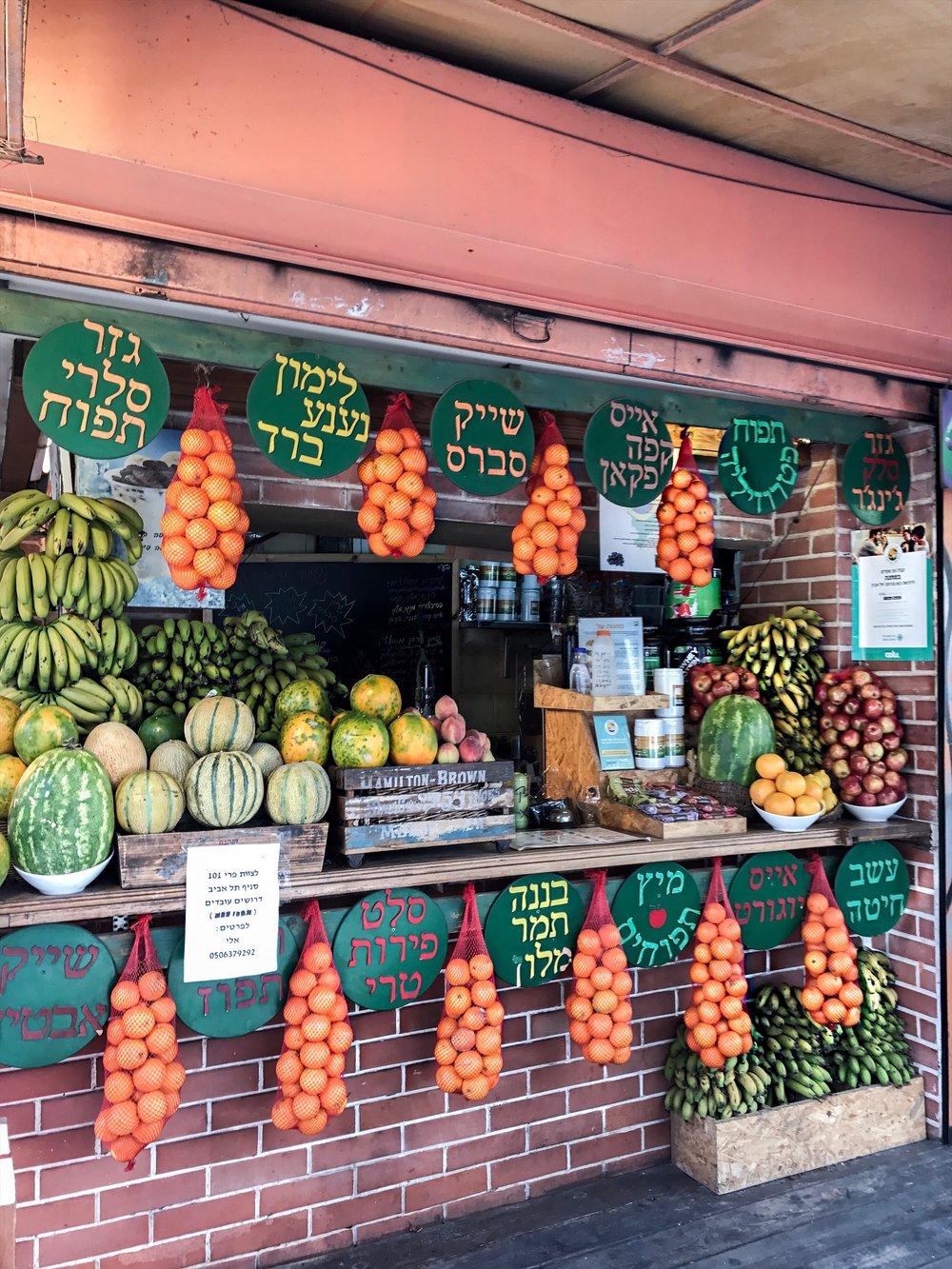 Allenby Street, Tel Aviv, Israel