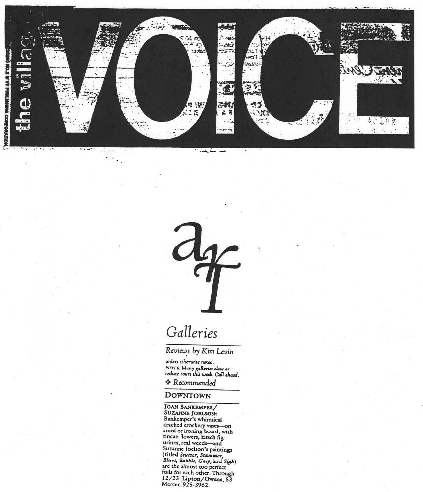Village Voice, 1995