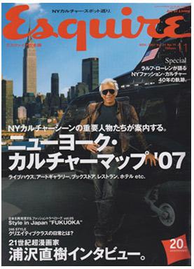 Esquire Magazine, 2007