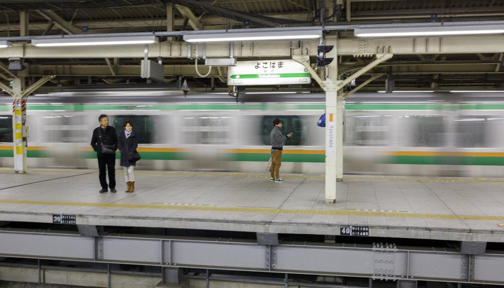 Yokohama strain station