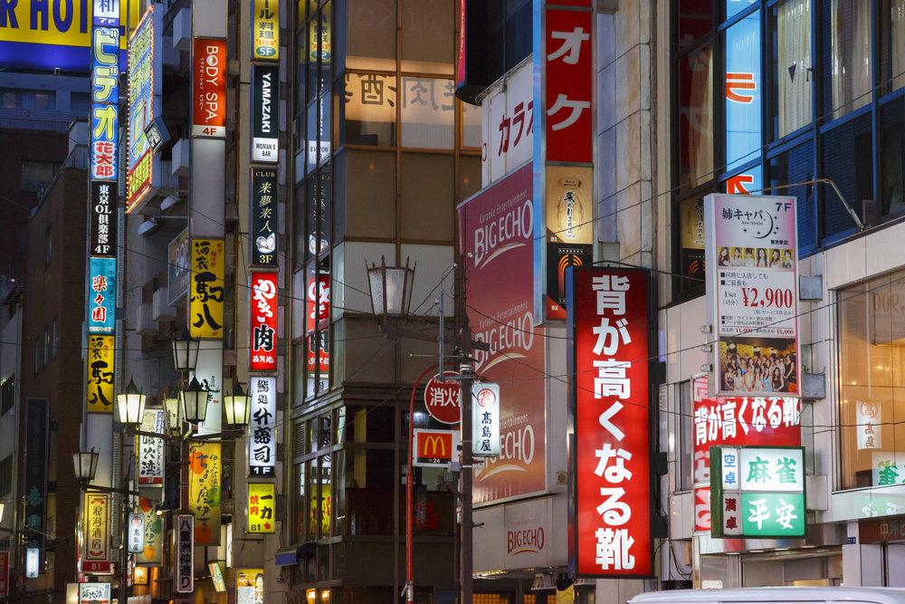 signs-tokyo.jpg