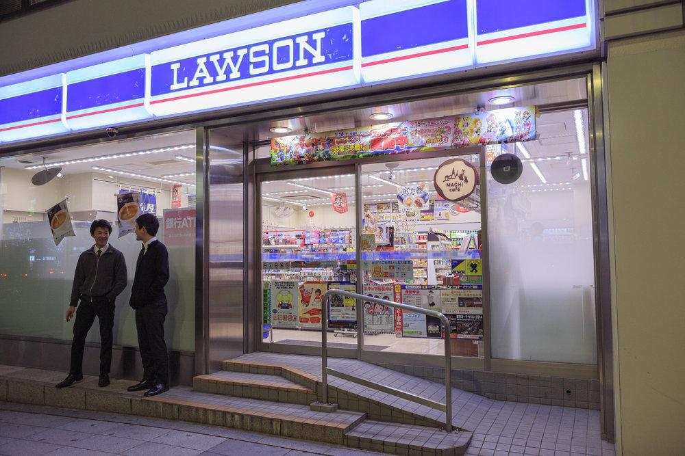 men-convenient-store.jpg