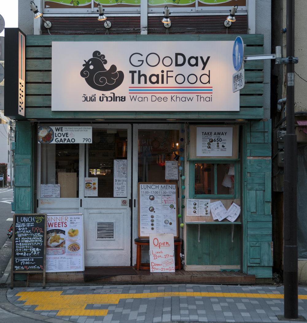 Thai storefront