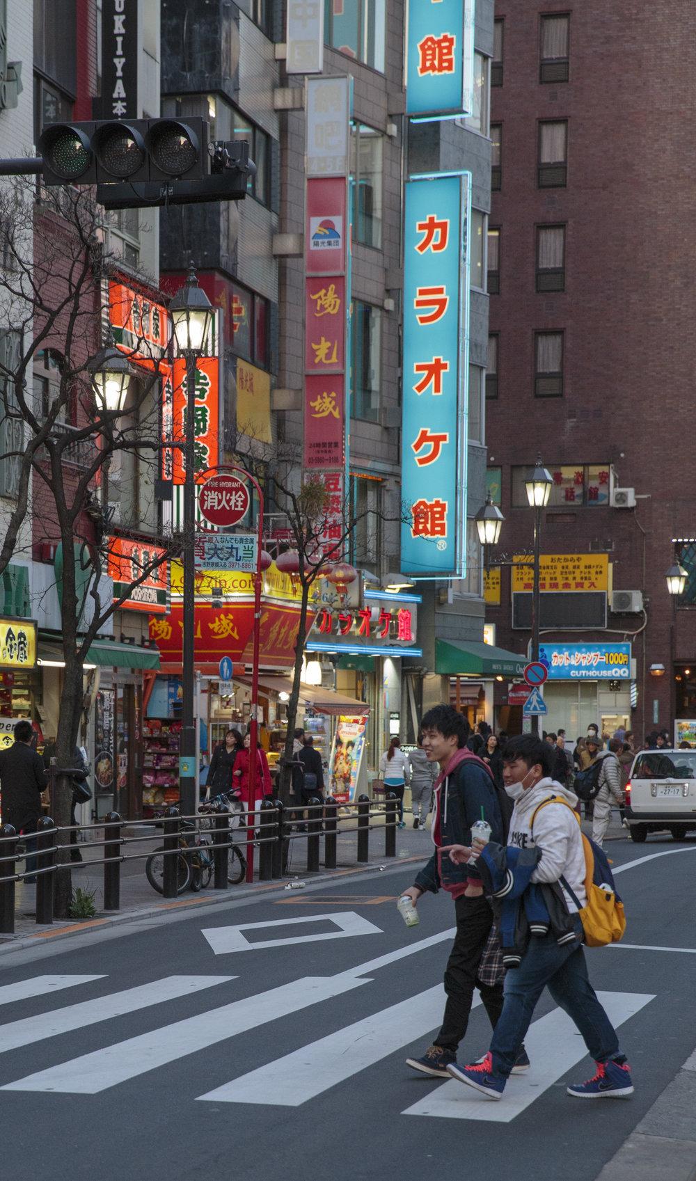 signs-japan.jpg